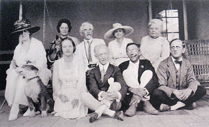 Eva Fenyes, Leonora S.M. Curtin and Leonora Curtin Paloheimo with artists, 1919