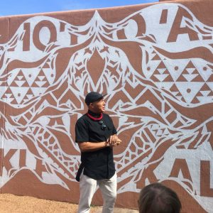 Ian Kuali'i: Artist Talk, Reception & Open Studio @ Eric S. Dobkin Boardroom, SAR | Santa Fe | New Mexico | United States